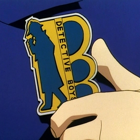 File:Detective boys badge2.png