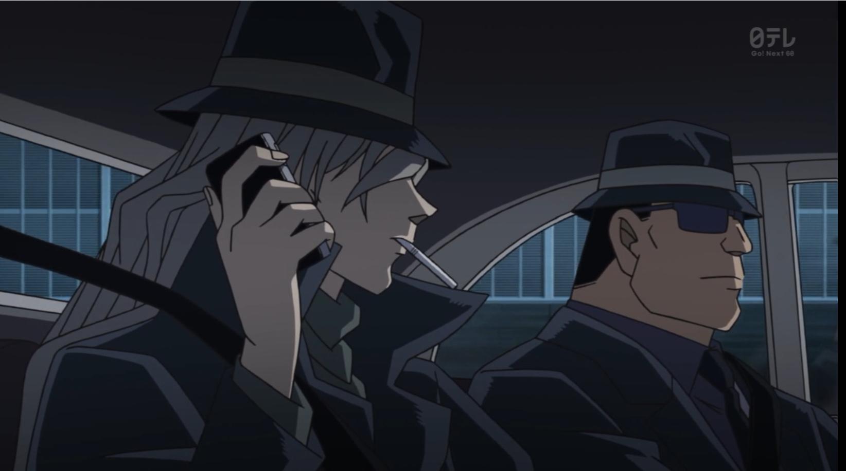 Detective conan vodka