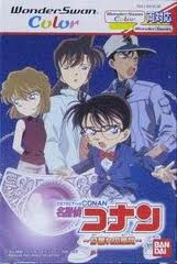 Detective Conan The Imperial Princess of Twilight.jpg
