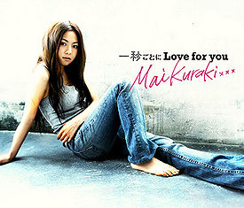 Mai Kuraki - Ichibyōgoto ni Love for You.jpg