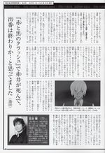 Secret Files Akai Amuro interview 2016.jpg
