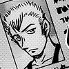 Rokumichi Hado manga.jpg