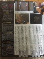Animedia Gosho interview 6.jpg