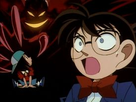 A Crab and Whale Kidnapping Case - Detective Conan Wiki