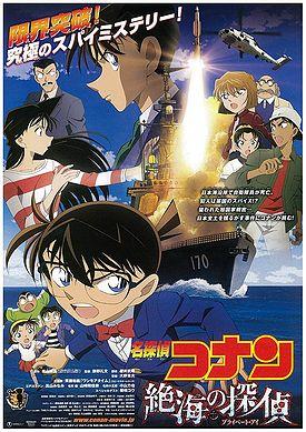 Private Eye in the Distant Sea - Detective Conan Wiki