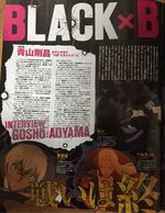 Animedia Gosho interview 4.jpg