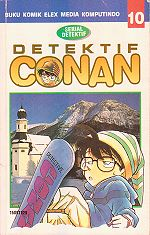 Image result for Detective conan volume 10