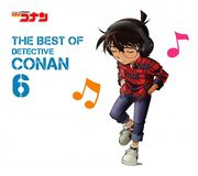Best of Conan 6.jpg