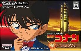 Detective Conan The dawn monument.jpg