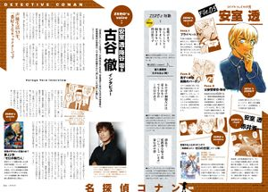 Da Vinci Magazine CrossTalk and Interviews 4.jpg