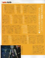 Cinema Guide 2019 Interview 13.jpg