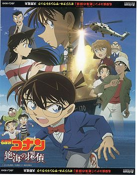 Movie 17 OST cover.jpg