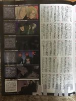 Animedia Gosho interview 8.jpg