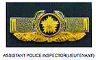 Assistant Police Inspector Insignia.jpg