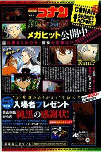 20th Anniversary - 20 Surprise Reveals - Detective Conan Wiki