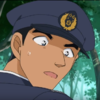 Forestpolice2.png