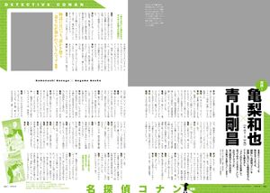 Da Vinci Magazine CrossTalk and Interviews 6.jpg