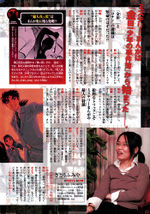 Conan and Kindaichi interview images2.jpg