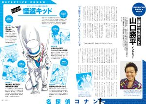 Da Vinci Magazine CrossTalk and Interviews 2.jpg