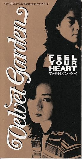 Velvet Garden - Feel Your Heart.jpg