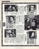 Mystery Museum interview7.jpg