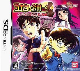Detective Conan & Kindaichi Case Files: Chance Meeting of