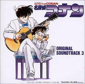 genius mp3 song