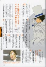 Character Visual Book4.jpg