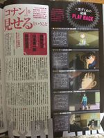 Animedia Gosho interview 9.jpg