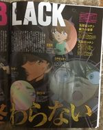 Animedia Gosho interview 5.jpg