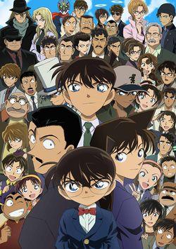 Characters - Detective Conan Wiki