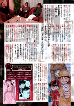 Conan and Kindaichi interview images5.jpg