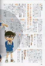 Character Visual Book7.jpg