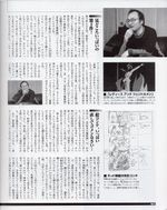 10 year cinema guide interview4.jpg
