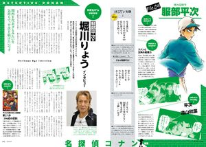 Da Vinci Magazine CrossTalk and Interviews 3.jpg