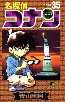 Download Detektif Conan Vol 72 By Gosho Aoyama