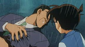 Captured in Her Eyes - Detective Conan Wiki