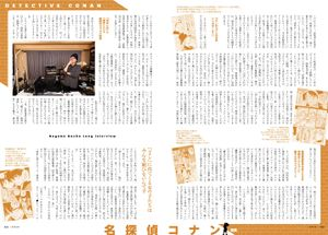 Da Vinci Magazine CrossTalk and Interviews 9.jpg