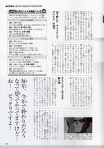20 Year Cinema Guide Inerview30.jpg