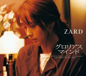 ZARD - Glorious Mind.jpg