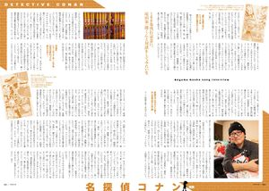 Da Vinci Magazine CrossTalk and Interviews 10.jpg