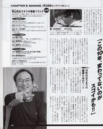 10 year cinema guide interview5.jpg