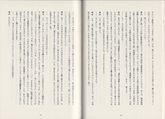 30th Anniversary Book Interview2 8.jpg