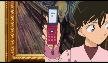 Munchs Missing Scream/Gallery - Detective Conan Wiki
