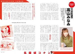 Da Vinci Magazine CrossTalk and Interviews 1.jpg