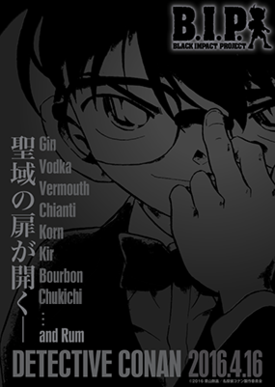 User Chukichi Profile.png