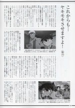 Heiji and Kazuha Secret Archives Interviews 6.jpg