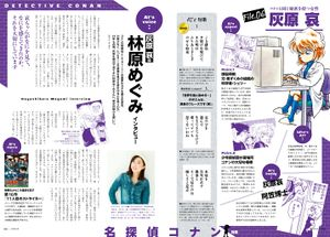 Da Vinci Magazine CrossTalk and Interviews 5.jpg