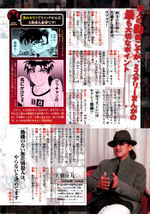 Conan and Kindaichi interview images4.jpg