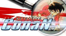 Detective conan philippines logo.jpg
